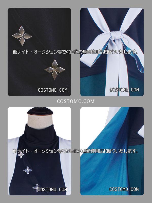 【送料無料】白×水色 白衣風セット 寂雷