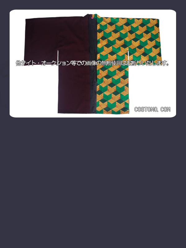 【送料無料】 背中刺繍文字入り学ランセット 黄色×赤 羽織付き 【義勇】