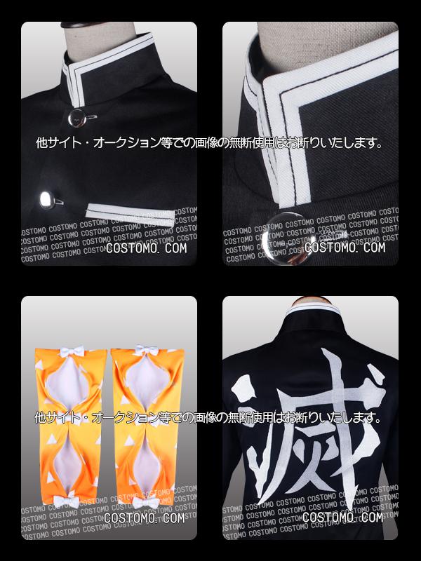 【送料無料】 背中刺繍文字入り学ランセット 黄色×オレンジグラデ羽織付き 【善逸】