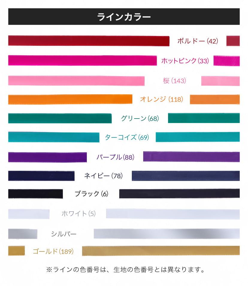 【送料無料】オリジナルセーラーワンピース(長袖)【カラー・選べるレッド・ピンク・パープル系】《受注生産》[FAVORIC]