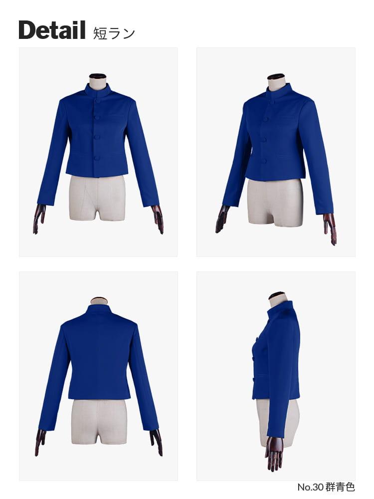 【送料無料】オリジナル短ラン 男装・男性用【カラー・選べるブルー系】《受注生産》[FAVORIC]