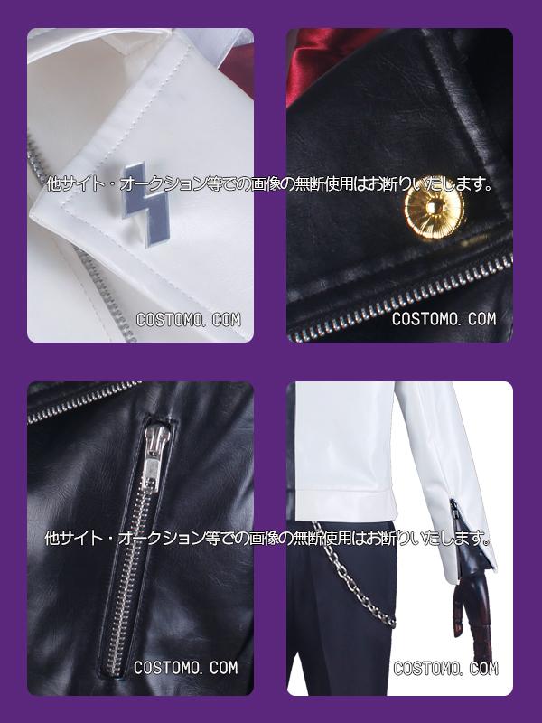 【送料無料】 白×黒 革ジャンセット 天国