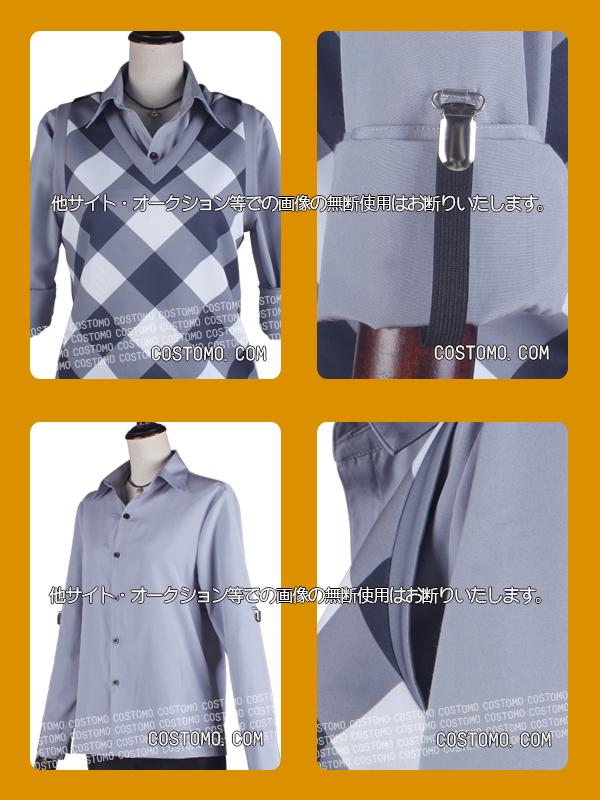 【送料無料】グレー×白チェックベスト 衣装セット ろしょう