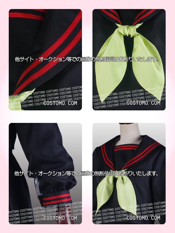 【国内即納/送料込み】 黒×赤 黄緑タイ セーラー服 ねずこなどに