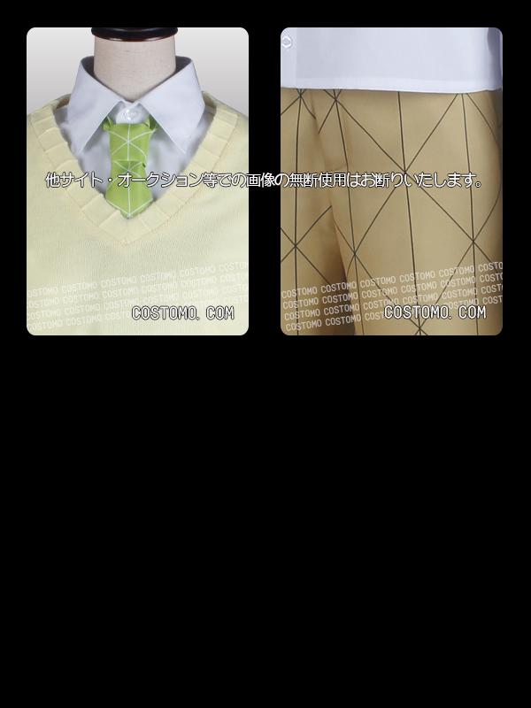 【国内即納/送料込み】 セーター付き制服セット 善逸風制服