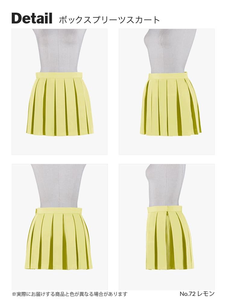 【送料無料】オリジナルプリーツスカート プラス料金でスカート丈変更可能 無地タイプ 【カラー・選べるオレンジ・イエロー・ブラウン系】《受注生産》[FAVORIC]