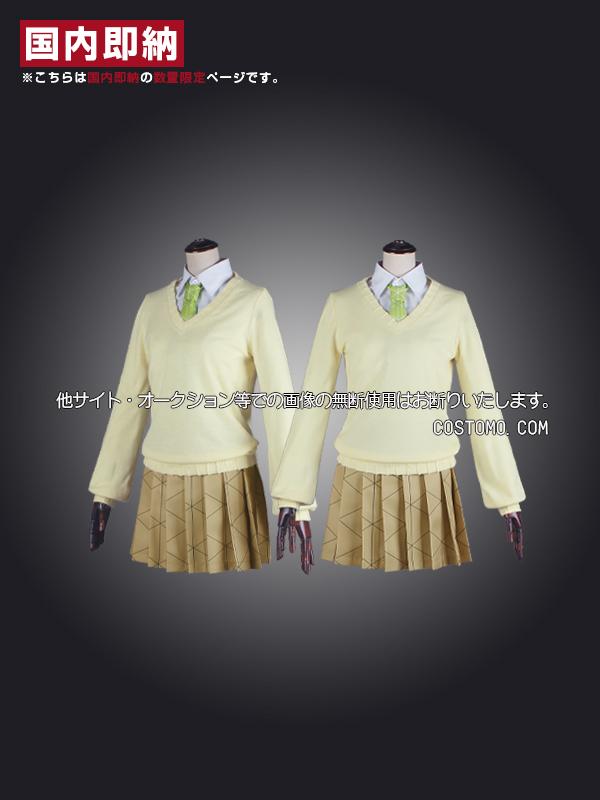 【国内即納/送料込み】 女性制服セット しのぶ・カナヲなどに 髪飾り2つセット