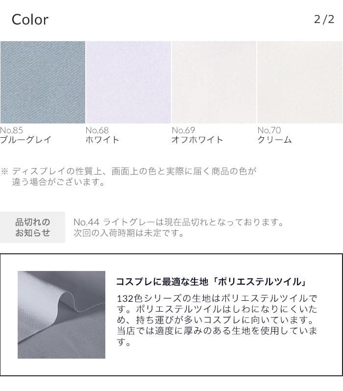 【送料無料】オリジナルミリタリーパンツ(カーゴパンツ)【カラー・選べる黒・白・グレー系】《受注生産》[FAVORIC]