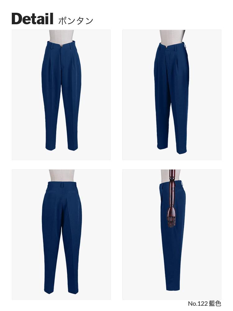 【送料無料】オリジナルボンタン 男装・男性用【カラー・選べるブルー系】《受注生産》[FAVORIC]