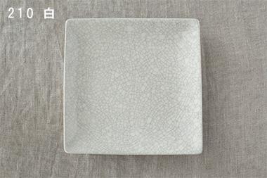 【取扱終了】角皿 墨貫入 (南景製陶園)