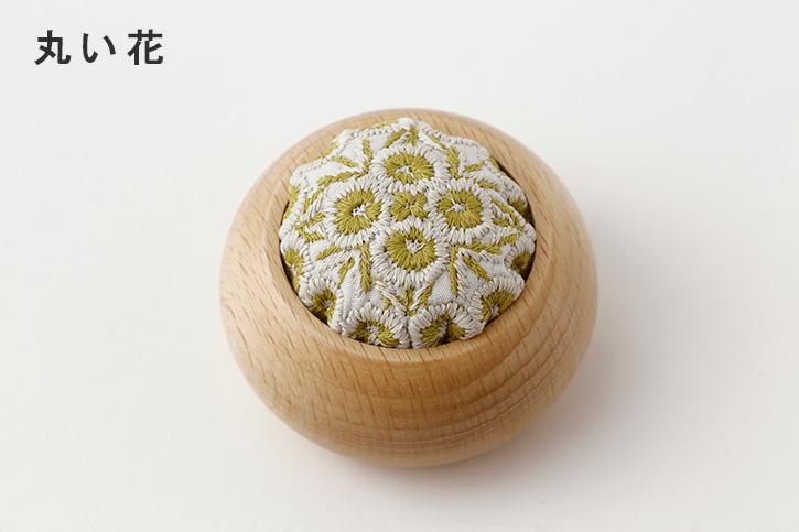 刺繍ピンクッション (倉敷意匠×点と線模様製作所)