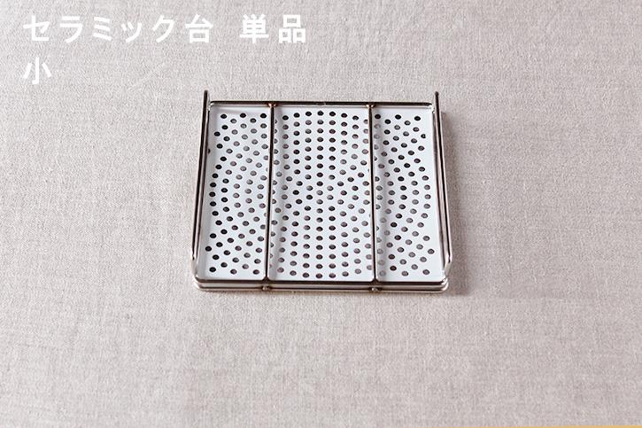 手付きセラミック付き焼き網 (金網つじ)