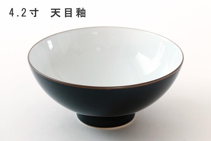 ベーシック 飯碗 (白山陶器)