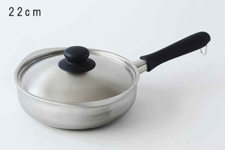 片手鍋 ステンレス・アルミ3層鋼鍋 (柳宗理)