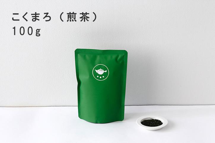 緑茶・ほうじ茶・紅茶 (すすむ屋茶店)