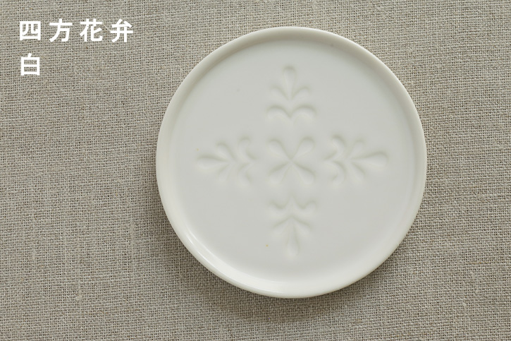 花彫コースター (ジコン/JICON)