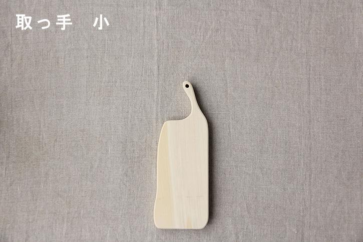 いちょうの木のまな板 (ウッドペッカー/woodpecker)
