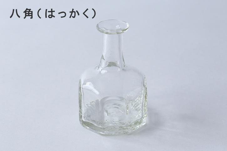 工場型角小瓶 (石川昌浩×倉敷意匠)