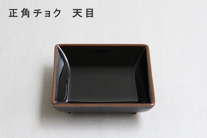 SHIHOU 四方 正角チョク・長角チョク・盛付皿 (白山陶器)