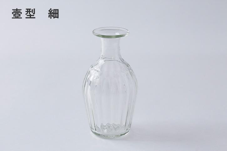 野の花こびん (ガラス工房 橙)