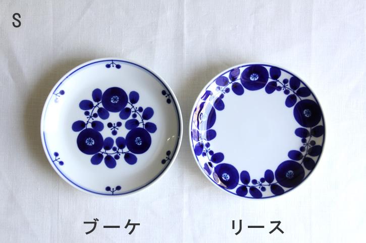 ブルーム プレート (白山陶器)
