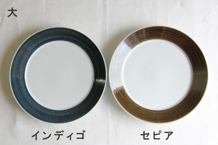 麻の糸 プレート (白山陶器)