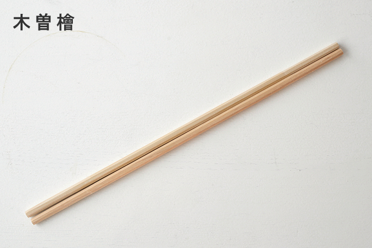 菜箸 (東屋)