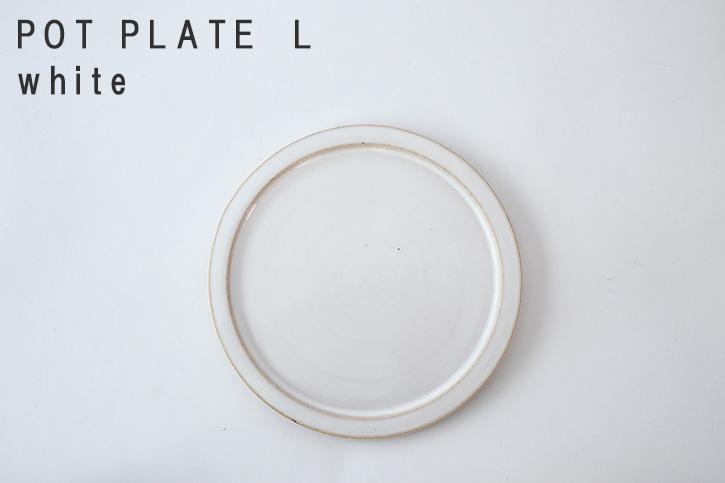 PEACOCK POT、POT PLATE (NOTA & design)