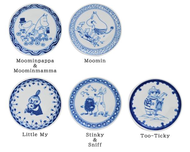 ムーミン×アマブロ -手塩皿- (amabro)