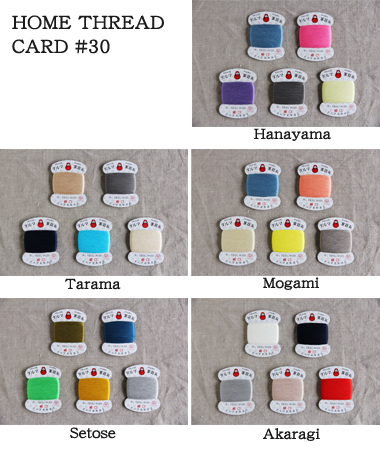 HOME THREAD CARD #30 (DARUMA THREAD)