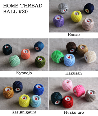 HOME THREAD BALL #30 (DARUMA THREAD)