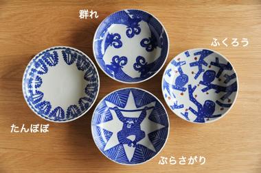 印判手なます皿  (倉敷意匠×kata kata)