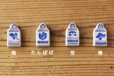 印判手箸置き こけし (倉敷意匠×kata kata)