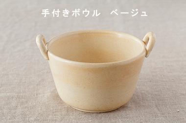 オルノ (4th-market)