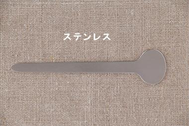 黒文字 meshibe (イイホシユミコ)