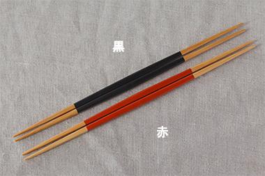 両細取り箸 (公長齋小菅)