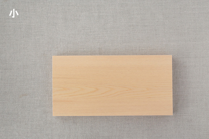 まな板 (東屋)