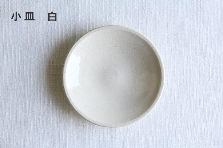 ピタ プレート (4th-market)