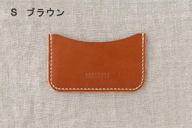 【生産終了】Card Sleeve/財布用カードスリーブ (RHYTHMOS)