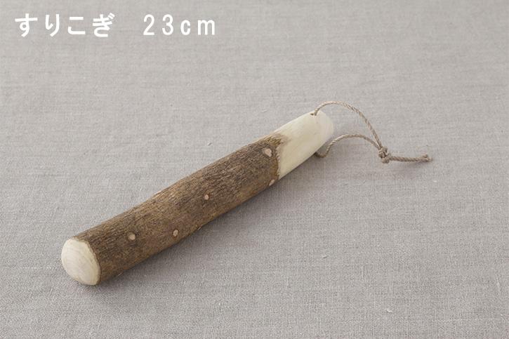 すり鉢・すりこぎ (松野屋)