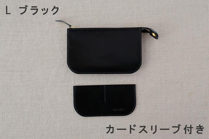Zip/財布 (RHYTHMOS)