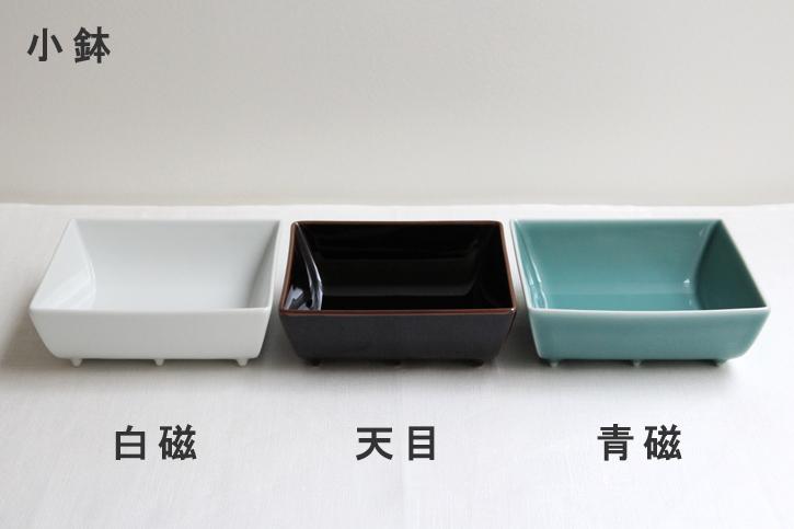 【一時製造中止】SHIHOU 四方 小付・小鉢 (白山陶器)