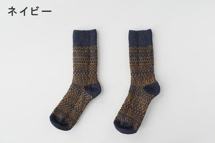 ウールジャガードソックス (西口靴下)
