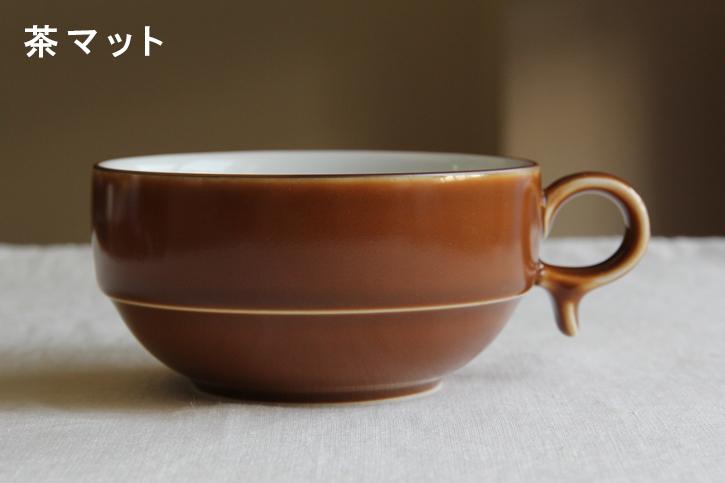 S型スープボール (白山陶器)