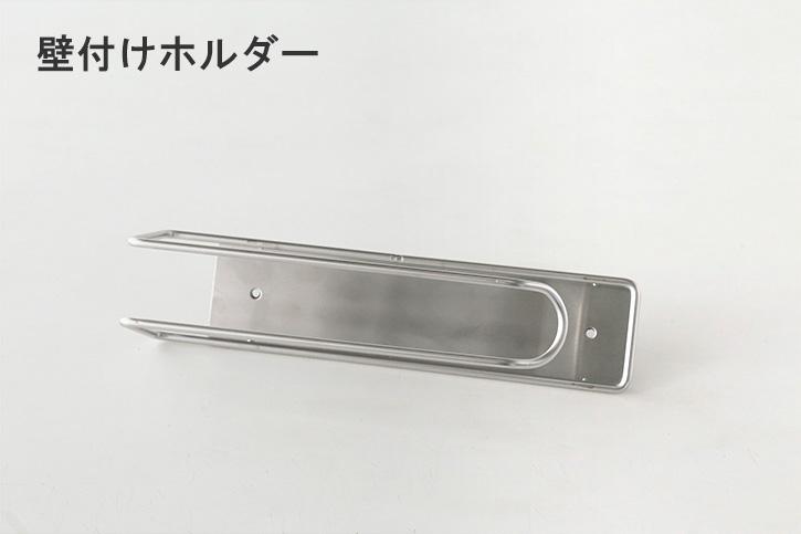 キッチンペーパーホルダー (家事問屋)