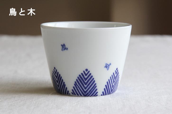 蕎麦猪口 (東屋)