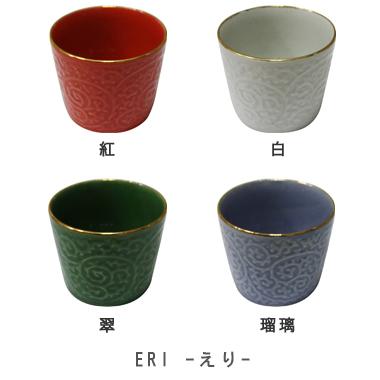 【取扱終了】CHOKU -ちょく-/ERI -えり- (amabro)