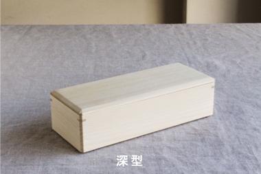あすなろのBENTO-BAKO (輪島キリモト)