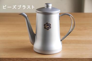 ステンレス・スリムポット 0.7L (月兎印)
