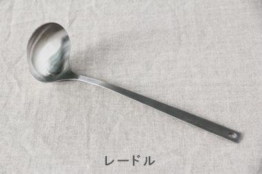 SUNAO キッチンツール (graf)